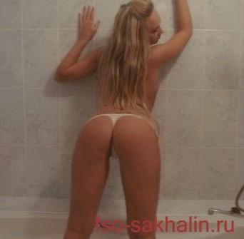 Проститутки за тысяча южно сахалин