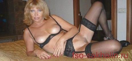 Проститутка Лула VIP