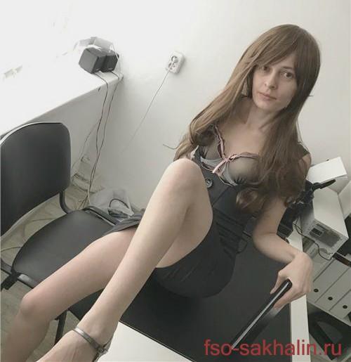 Проститутка Евфимия