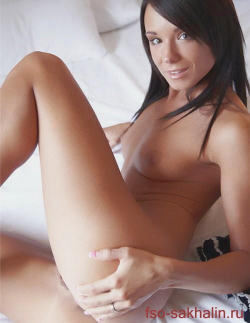 Путана Элиана