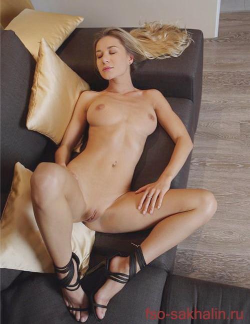 Проститутка Геника VIP