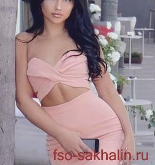 Путана Ярина 100% реал фото