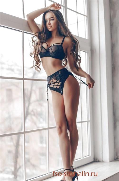 Проститутка Вангел