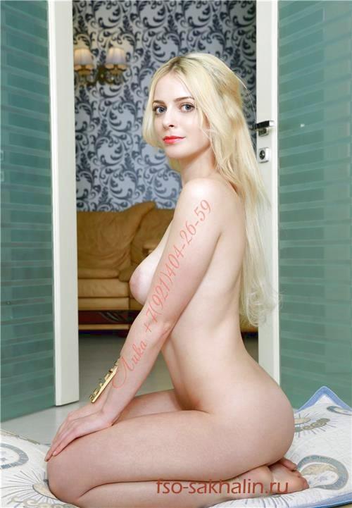 Проститутка Эрмине